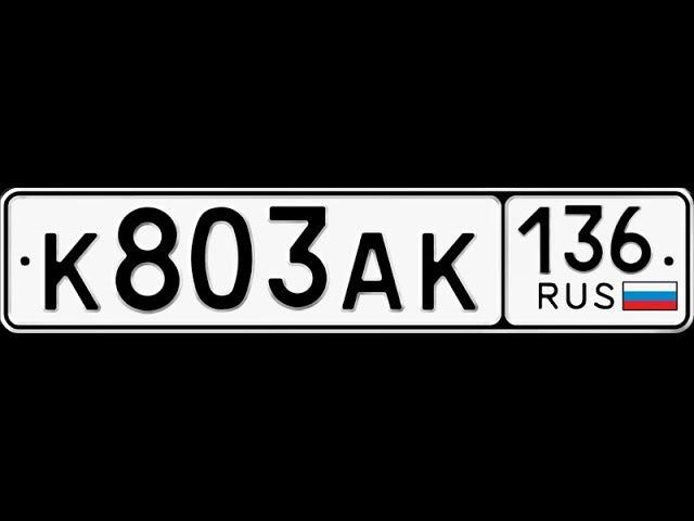 Киа К803АК136 поворот через две сплошные на Жукова