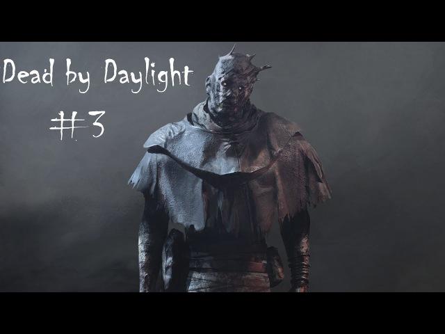 Dead by Daylight Co-op. №3. Хождения гуськом
