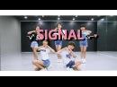 순천댄스학원 TD STUDIO TWICE 트와이스 SIGNAL 시그널 DANCE COVER