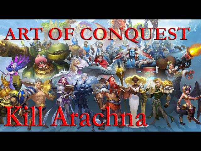 ART OF CONQUEST. Отличная мобильная игра! Убийство Арахны!