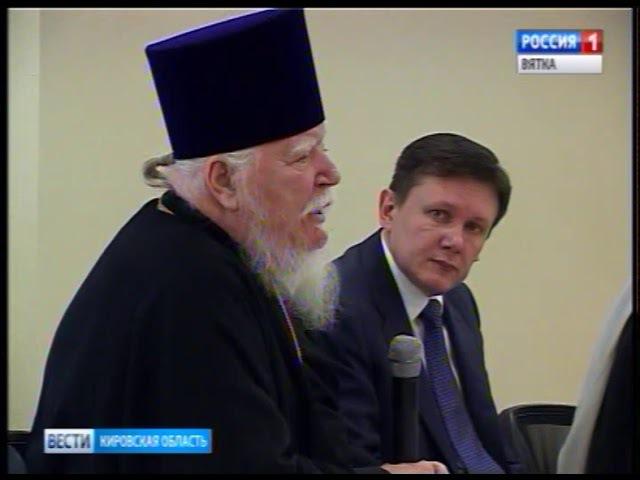 В Кирове продолжаются двадцать вторые Свято Трифоновские чтения ГТРК Вятка