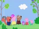 Свинка Пеппа любит взрослую музыку