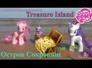 My Little Pony Treasure Island MLP toys Мой Маленький Пони Остров Сокровищ МЛП игрушки