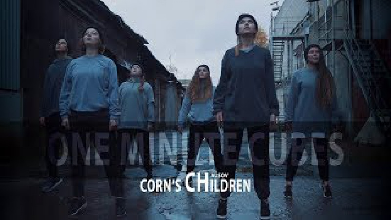 Corn's Children - one minute cubes