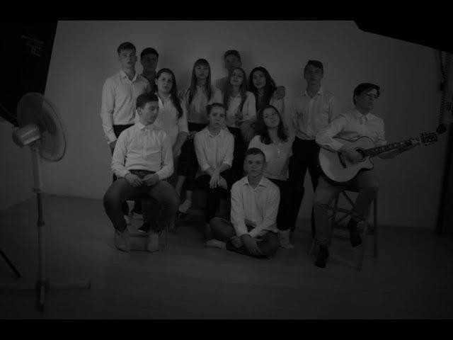 11 А выпускной клип 2017 Сансара