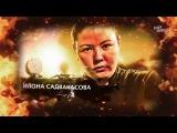 Адская кухня: Илона Садвакасова из сериала Адская кухня смотреть бесплатно виде...