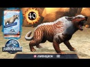Амфицион 40 Amphicyon Jurassic World The Game прохождение на русском
