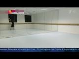 80-летняя жительница Великобритании сдала экзамен и наконец получила диплом балерины