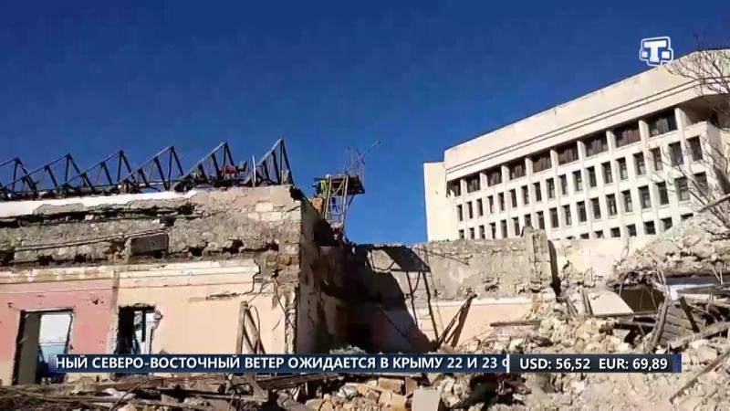 Строители приступили к сносу старого здания театра кукол в Симферополе