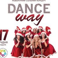 club_danceway