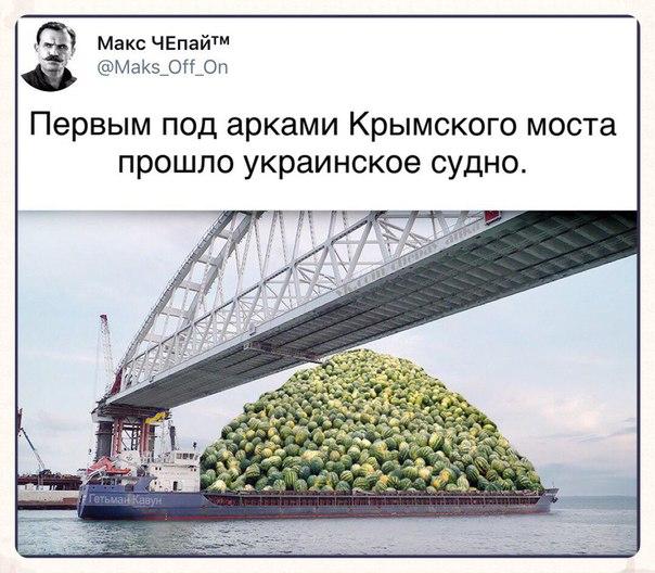 https://pp.userapi.com/c841526/v841526053/2acea/OTVXFs7neoU.jpg