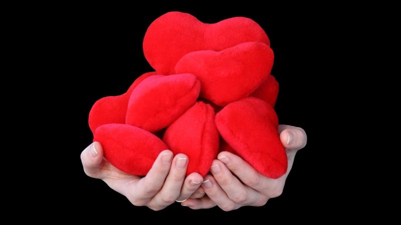 Сердце в подарок.