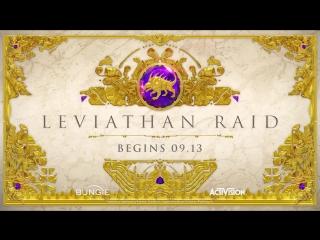 Destiny 2 - The Leviathan Raid
