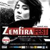 Zemfira-fest,все хиты от гр.Наши Люди|31/03/17