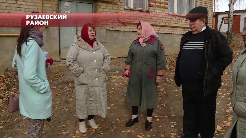 Рузаевские дворы