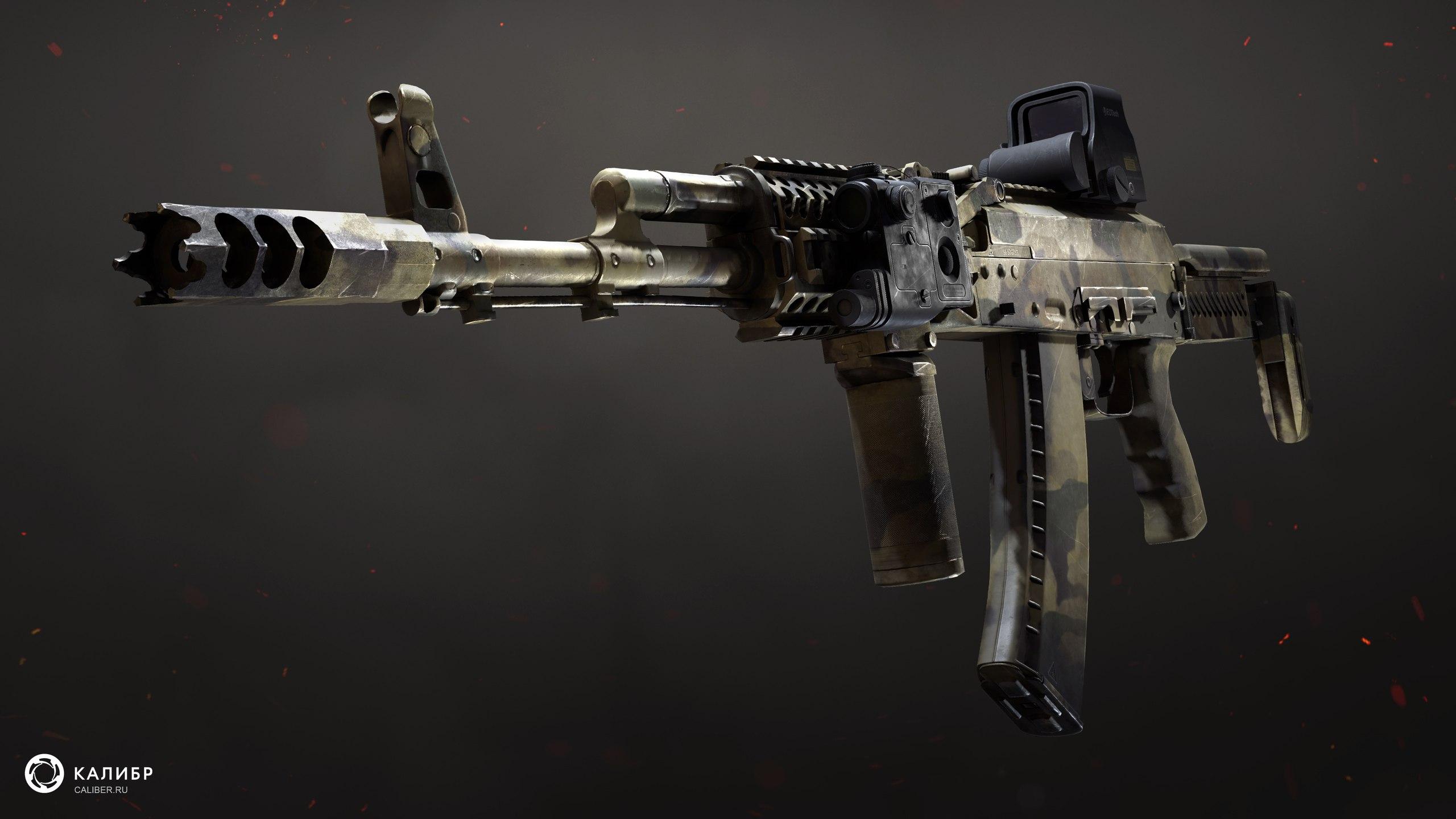 Caliber (WG) – Kalashnikov Partnership – The Armored Patrol