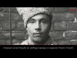100 фактов о 1917. Тимофей Кирпичников, по прозвищу Мордобой