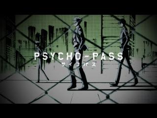 Psycho-Pass [Menu05]
