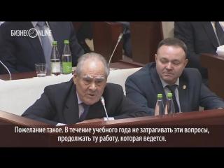 Шаймиев: Мы по Конституции 25 лет работали, какая необходимость все менять за несколько дней