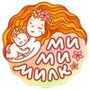 Поддержка грудного вскармливания в Мурманске