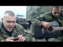 Песня под Гитару- Сектор газа [HD, 1280x720]