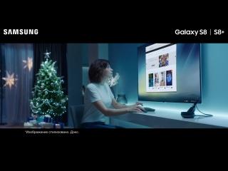 Galaxy S8 | Получи док-станцию DeX в подарок!