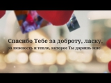 Ilona_Mansurova_1080p.mp4