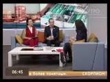 В Красноярске появилась новая профессия организатор пространства