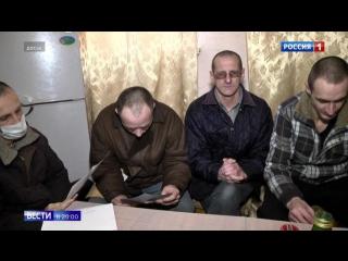 Русские бабы напились и устроили разврат смотреть онлайн