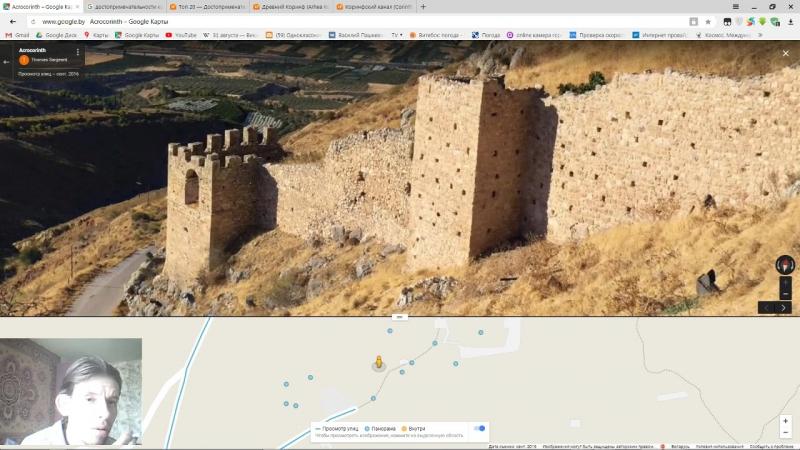 Виртуальные путешествия Греция Древний Коринф