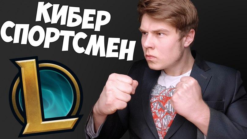 Стас Маштаков  