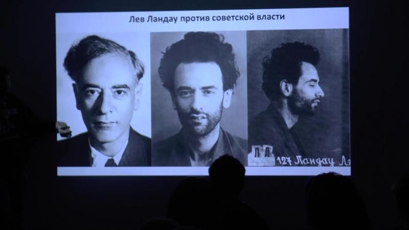 Олег Фея «Физика, бессердечная ты наука«