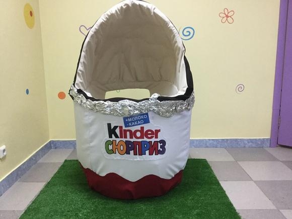 товары для детского праздника в тюмени