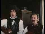 Александр Абдулов и Семён Фарада - Неаполитанская песня (Уно, уно, уно, ун моменто) - из хф