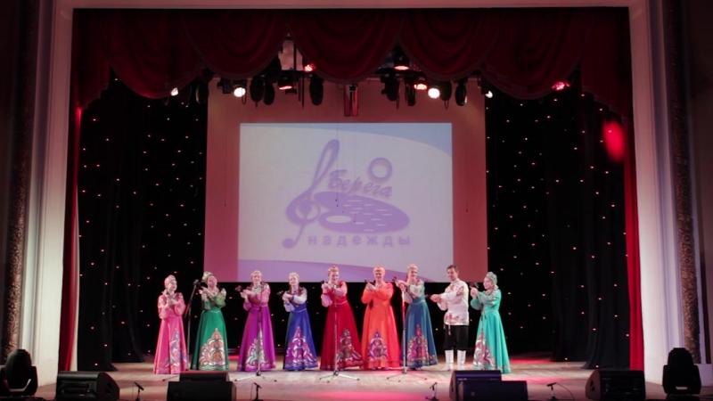 Гала-концерт 73-го фестиваля-конкурса Берега надежды часть1