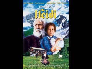 Хайди. Альпийская сказка (художественный фильм 1993 год)