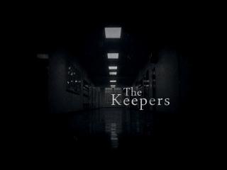 Хранители / The Keepers S01E05