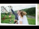 Слайд-шоуНаша свадьба Владимир и Мария