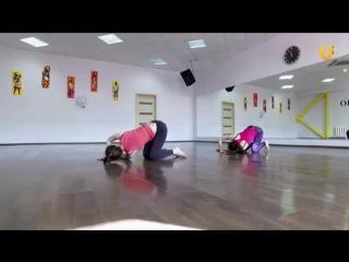 Заряд бодрости/ Гибкая сила или фитнес упражнения для всех
