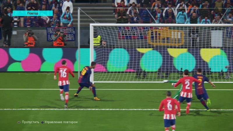 FC Barcelona vs ATLETICO DE MADRID. Гол H' Mastour 29'
