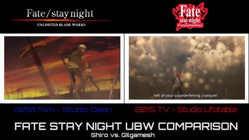 Fate_stay Night UBW Comparison 2010 Vs. 2015 [Shiro Vs. Gilgamesh] Какая Битва Финальная Была Круче Судьба Ночь Схватки Фильм 2