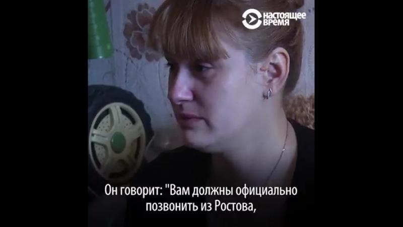 Я хочу, что бы о нем узнали все. Вдова бойца ЧВК Вагнера о гибели мужа в Сирии