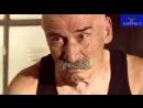Эзель смотреть онлайн все серии бесплатно 2009 Ezel online-Обрезка 01_001.mp4