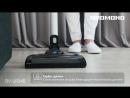 Пылесос беспроводной вертикальный REDMOND RV UR340