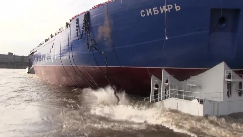 Один из трех богатырей_ атомный ледокол «Сибирь» спущен на воду в Питере (ФАН-ТВ)