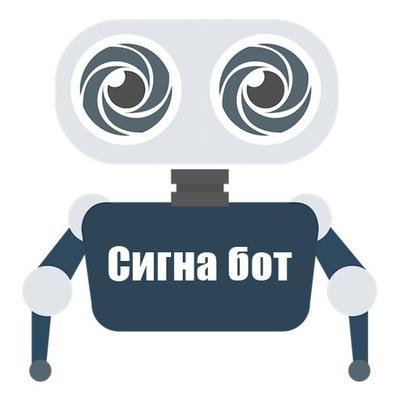 стритрейсеры бот вконтакте