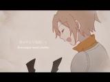 Hatsune Miku - Self-inflicted Achromatic Senyuu-PV (rus sub)