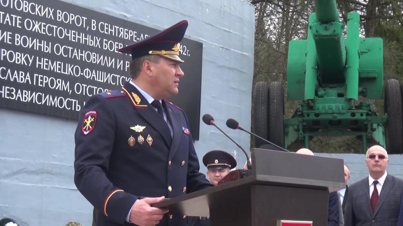Закрытие Вахты Памяти 2017 РСО - Алания