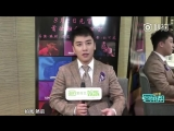 iQIYI Interview with Seungri during '宇宙有爱浪漫同游 (Love Only)' Press Conference in Hong Kong