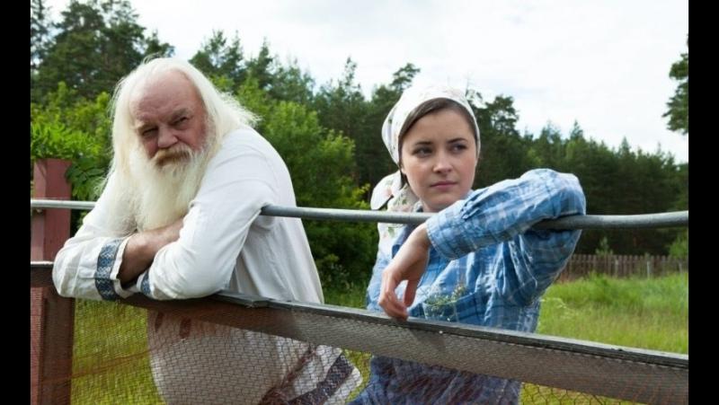 Дом спящих красавиц (2014) 1-2-3-4 серия. 720HD [vk.com/KinoFan]